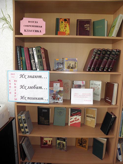 с знакомство как мероприятия библиотекой назвать